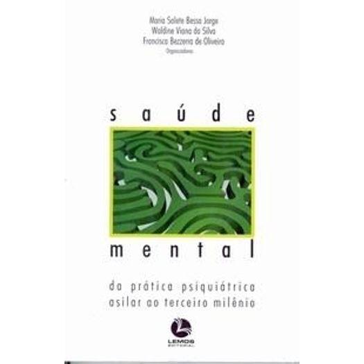 LV155058