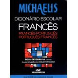 Michaelis-Dicionario-Escolar-Frances---Melhoramentos
