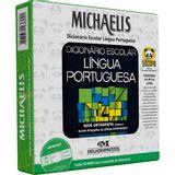 MICHAELIS-DICIONARIO-ESCOLAR-LINGUA-PORTUGUESA---CASA-HOPE---MELHORAMENTOS