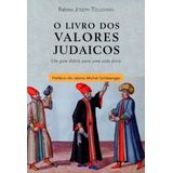 LIVRO-DOS-VALORES-JUDAICOS-O---LIVROS-DE-SAFRA