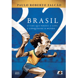 BRASIL-82---AGE