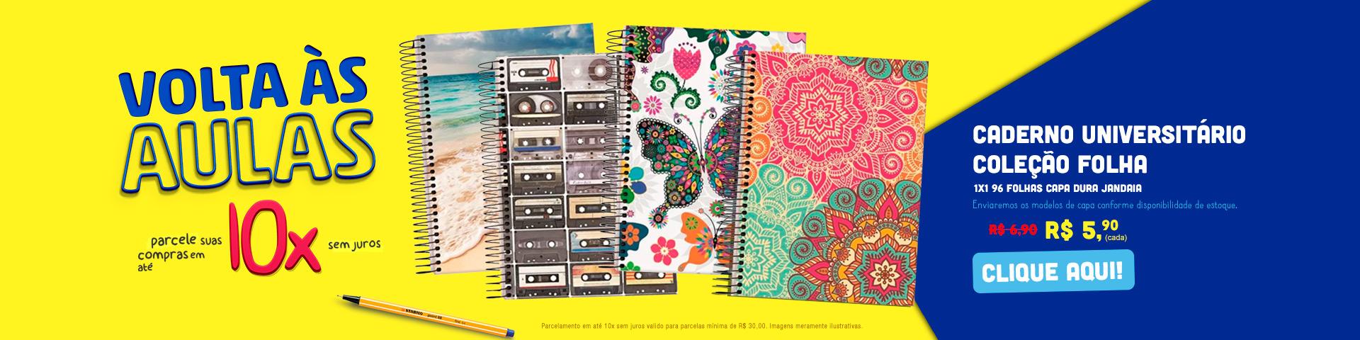 VAA - Cadernos Coleção Folha