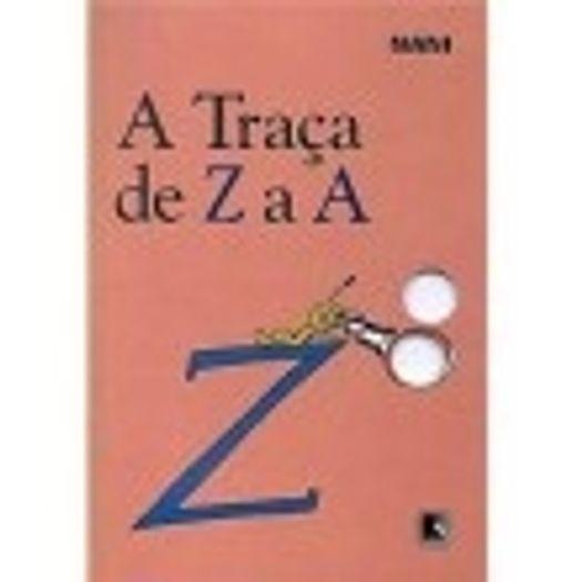 LV064893